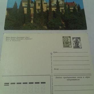 продам открытки 1976 года
