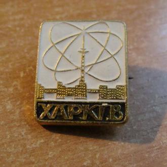 Харьков (2)