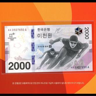 Korea South/ Южная Северная - 2000 Won 2018 UNC  Миралот