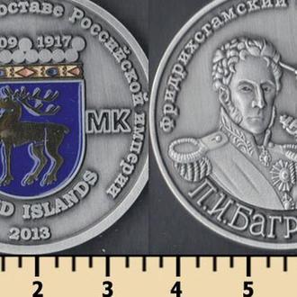 Аландские острова 100 марок 2013