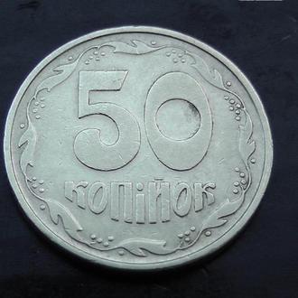 50 копеек Украина 1994 год 1АЕк (280)