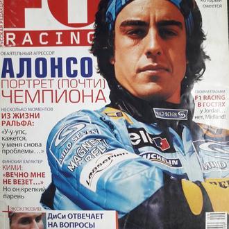 Журнал F1Racing.Сентябрь 2005