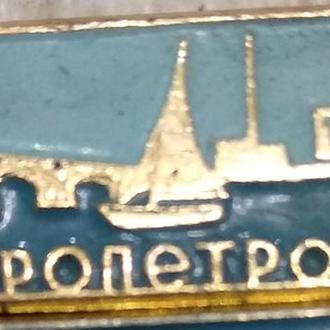 Городской мост через Днепр 1966 Днепропетровск(Вариант 2)