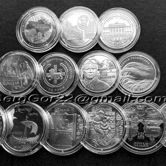 Набор 2010 года   памятных монет  НБУ за 2010 год