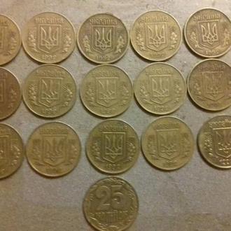 Украинские монеты 25копеек 92г