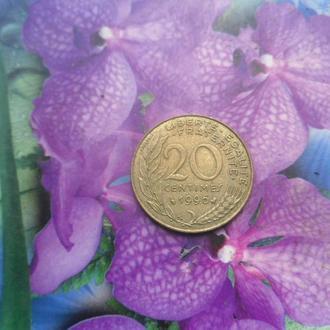 Франция 20центимес 1996г