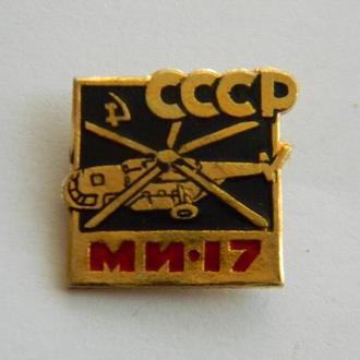 Знак авиации МИ-17
