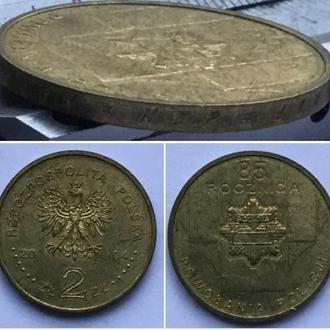 Польша 2 злотых, 2004г. 85 лет полиции Польши / Юбилейные монеты