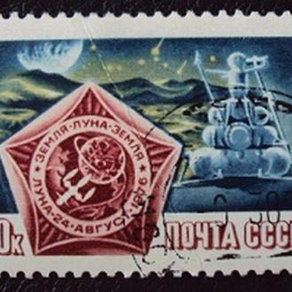 СССР 1976г