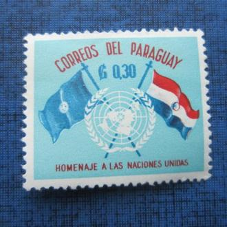 Марка Парагвай ООН флаги MH
