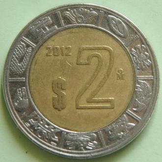 (А) Мексика 2 песо, 2012