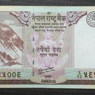 Непал, 10 рупий 2012 года
