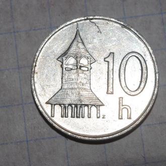 10 геллеров 1993 г Словакия