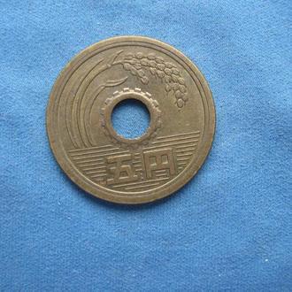 Япония 5 иен 1973 год