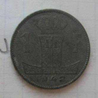 БЕЛЬГИЯ 1 франк 1942 г.