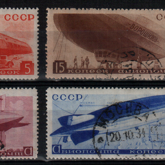 1934 Дирижабли. Серия. гаш. (3_0092)