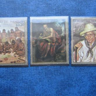 3 марки Парагвай живопись н/ гаш.