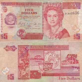 Belize Белиз 5 Dollars 2005 F JavirNV