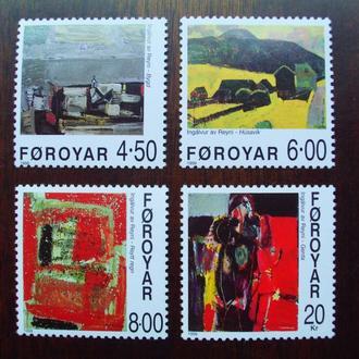 Фарерские остр.1999г. Живопись. Полная серия. MNH