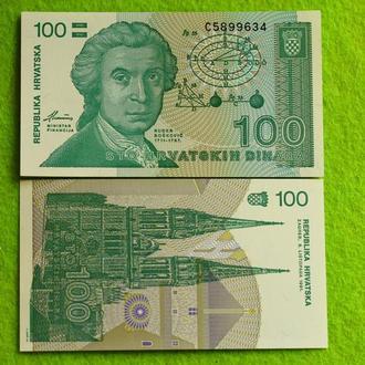 Хорватия 100 динар 1991  UNC