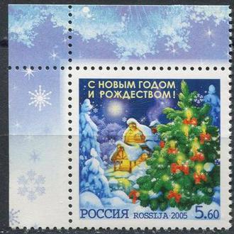 Марки MNH Белоруссия Россия Новый год Рождество