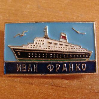 корабль теплоход Иван Франко  (3)