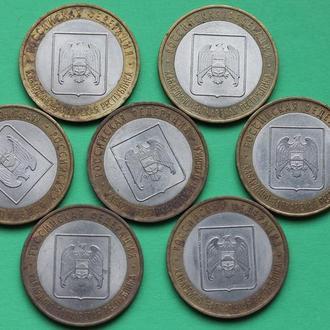 Россия 10 рублей 2008 Кабардино-Балкарская Республика СПМД