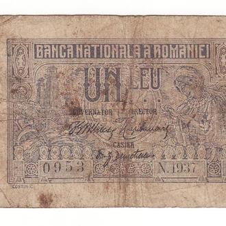 Румыния 1 лея 1915 имели хождение на территории Украины