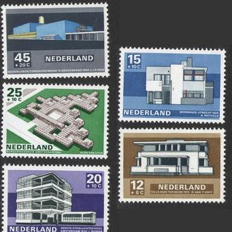 Нидерланды - архитектура 1969 - Michel Nr. 915-919 **
