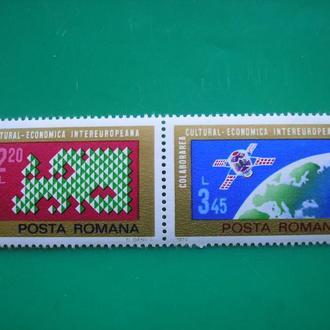 Румыния 1974  Космос MNH полн. сер.