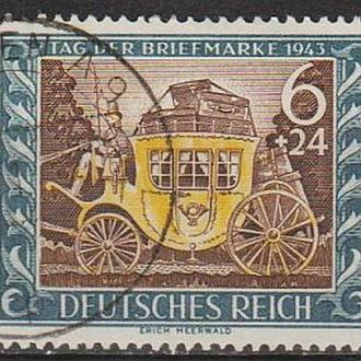 1943 - Рейх - День марки Mi.828 _гаш