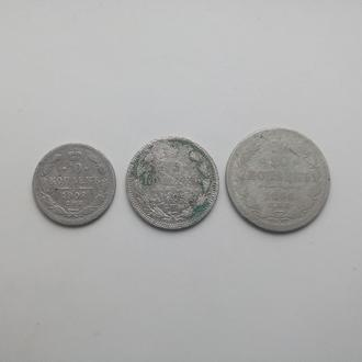 Набор серебра Царской России  - 20 к. - 1868 г. 15 к. - 1905 г. 10 к. - 1902 г. (№2.3)