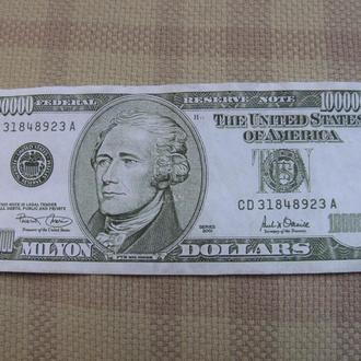 СУВЕНІР 1 000 000 Доларів 1 000 000 Долларов СУВЕНИР 1 шт - 10 грн