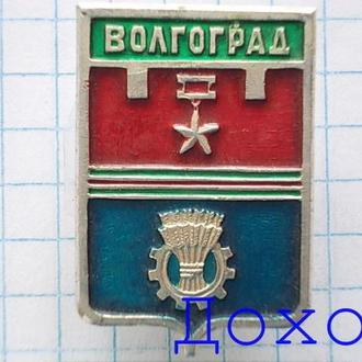 Значок Волгоград Россия герб №2