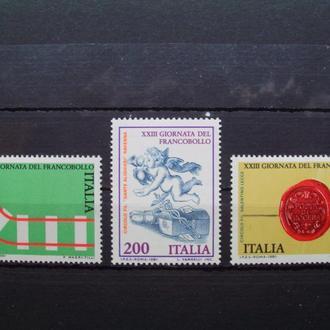 Италия.1981г. День мочтовой марки. Полная серия. MNH
