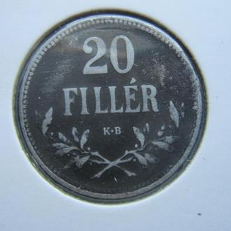 монета 20 филлеров Австро-Венгрия 1917 для Венгрии №2
