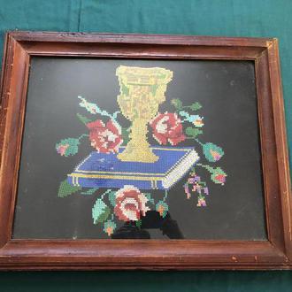 картина вишита чаша (№67)