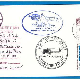 Авиация . ЮАР 1984 г - верт. перелет Станция-Судно - печати Станции и судна , регистрация перелета