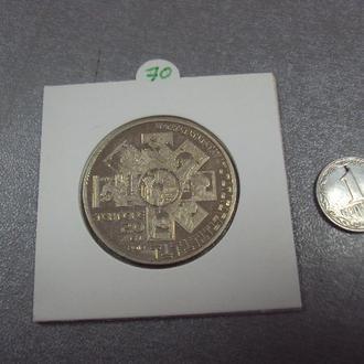 монета казахстан 50 тенге 2013 20 лет валюте казахстана №14222