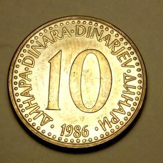 10 динаров 1986 года Югославия СОСТОЯНИЕ !!! а2