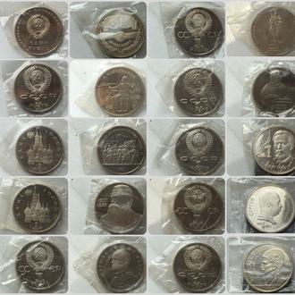 Весь мои набор Юбилейных монет СССР (Стародел\Новодел)