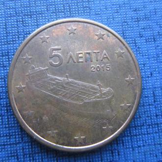 монета 5 евроцентов Греция 2015 корабль