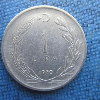 монета 1 лира Турция 1960