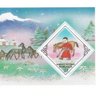 марка монголия монгол шуудан 1983