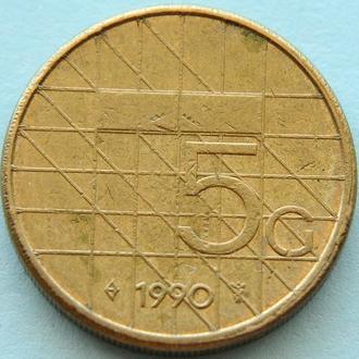 (А) Нидерланды 5 гульденов, 1990