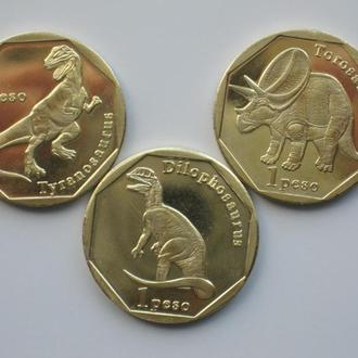 Сант Маартен 1 песо 2018 ДИНОЗАВРЫ 3 монеты