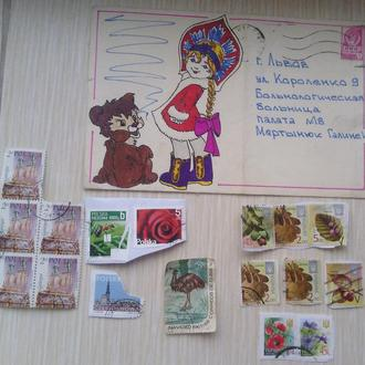 Марки (Польша, Куба, Украина) и конверт с маркой СССР одним лотом АУКЦИОН С 1 ГРН.