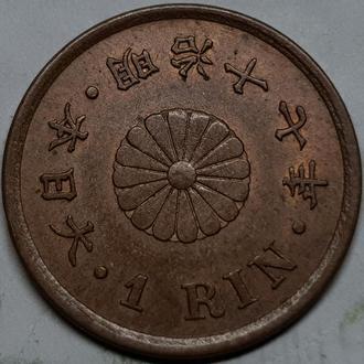 Япония 1 рин 1884 год ОТЛИЧНАЯ!!!! НЕ ЧАСТАЯ!!!