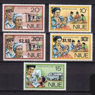 Ниуэ  1977 г  MNH - надпечатка