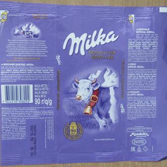Обёртка от шоколада Milka Молочный шоколад 90 г